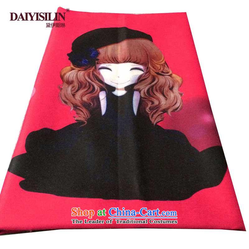 Doi, Lin stamp shawl 2015 new emulation pashmina shawl long red