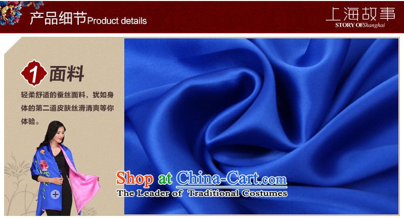 Shanghai Story handicraft embroidery double disk detained heavyweight silk scarves sauna silk shawls long scarf two use pictures, prices, brand platters! The elections are supplied in the national character of distribution, so action, buy now enjoy more preferential! As soon as possible.