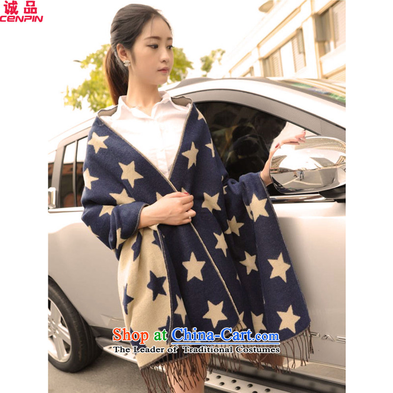 2015 Autumn and Winter Eslite New Fancy Scarf two with women autumn and winter scarf female air-conditioning double-sided, classy and towel shawl petokraka map color l*w190*65cm(including Streaming Su)