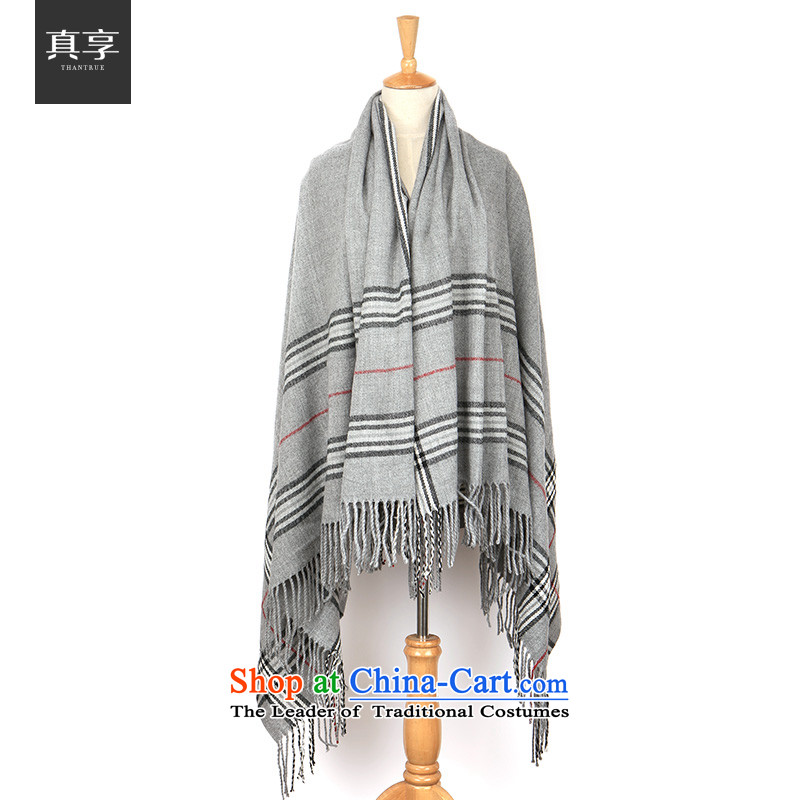 Really enjoy women autumn and winter warm classic England scarf plaid woven large summer air-conditioning catty shawl multi W036 Gray