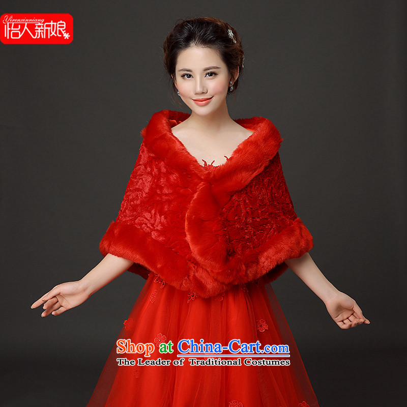 Thick autumn and winter) Emulation Fox gross white marriages with wedding dress qipao shawl pleasant gross brides are Code Red