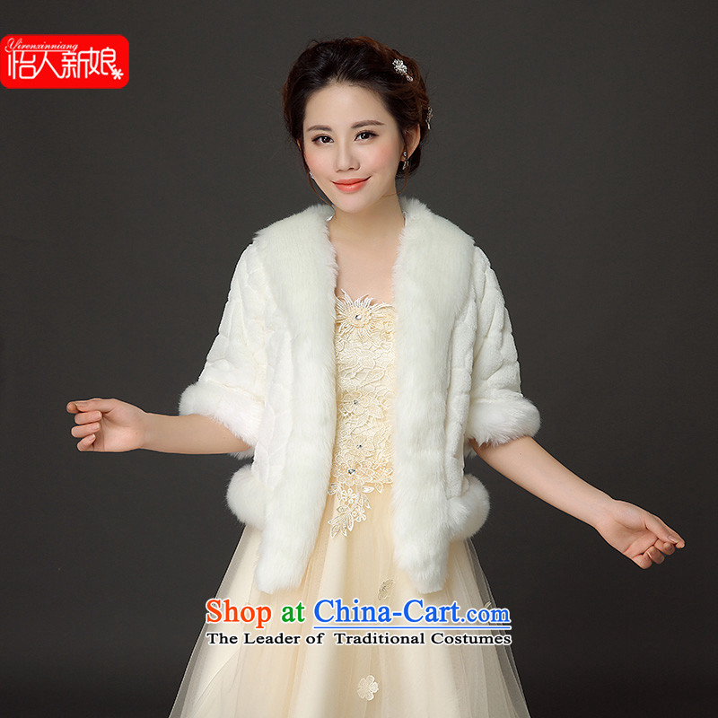 Thick autumn and winter) Emulation Fox gross white marriages with wedding dress qipao shawl pleasant gross bride White