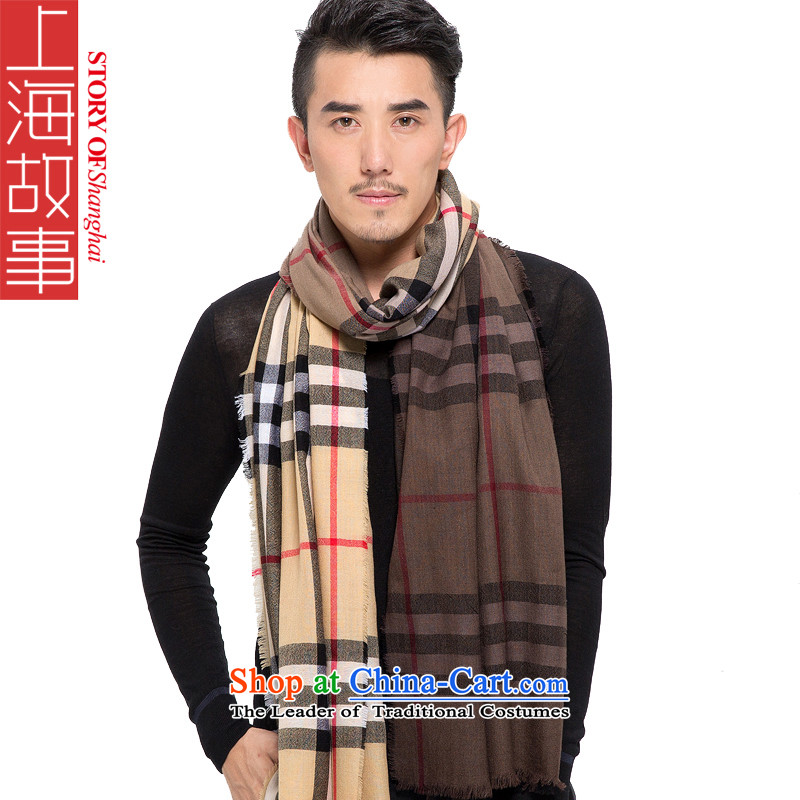 Shanghai Story2015 New 80 extralong scarf women a warm winter and the dyeing and 178065, coffee-colored