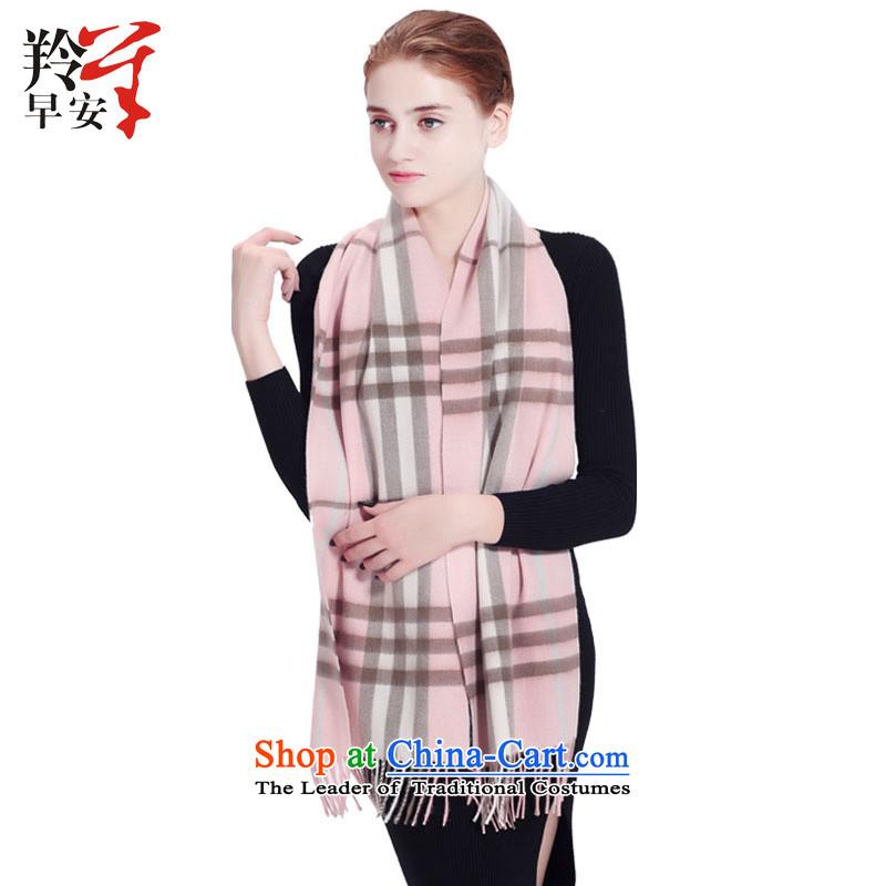 The Gazelle Good Morning female couple of classic english pashmina shawl plaid parallel world - Pink