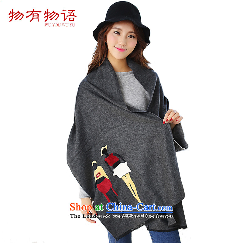 With the end of the scarf Monogatari autumn and winter, and weathercock Korean Stamp Solid Color Knitting scarves large /pashmina shawl two with dark gray