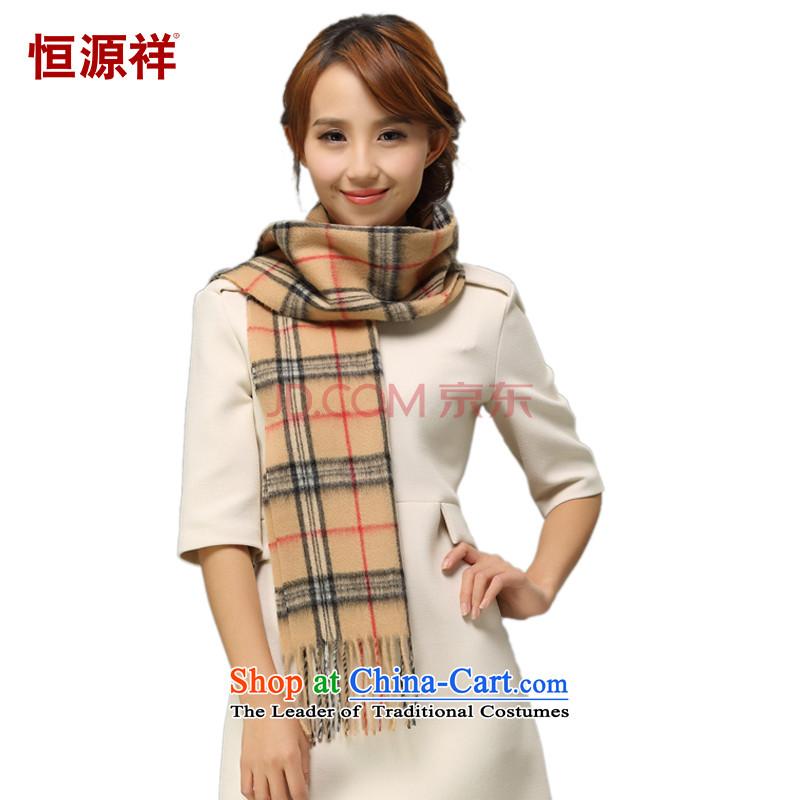 Hengyuan Eric Li dongqiu warm classic of mixed lint-free scarf warm thick brings timeless scarf