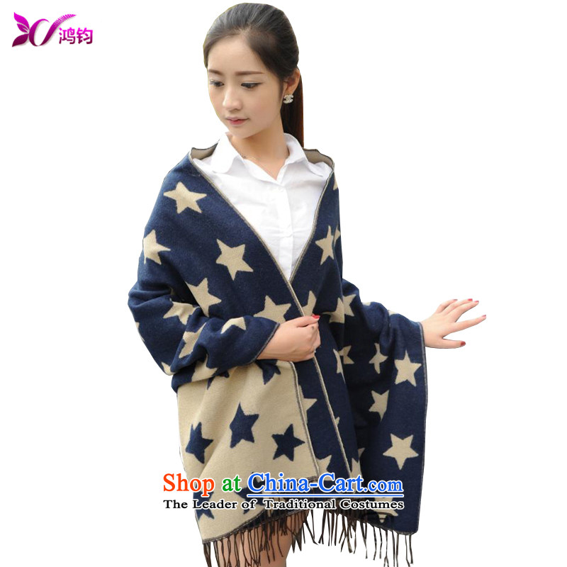 Hung-kwan Knitting scarves 2.50 stars two-sided female autumn and winter Korean students thick air-conditioning shawl pashmina shawl edging 200CM*73CM4313