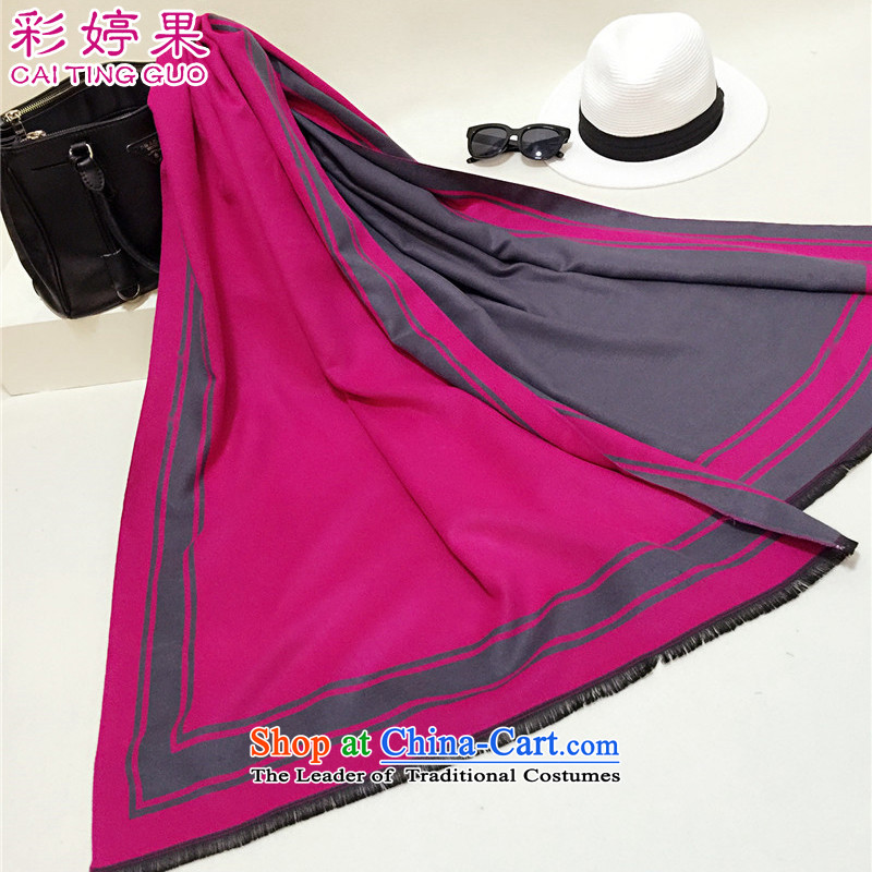 Choi Ting Guo sheng xiao default Huang why Xiaoming why parallel with BABY female couple Cashmere scarf Grand Prix, air-conditioning unit shoulder GT224-8051 red