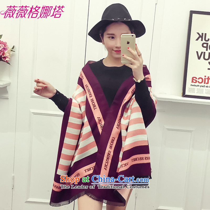 Weiwei Grid Natasha Korean autumn and winter new letters emulation Cashmere scarf stylish duplex warm shawl two with women in the main color190*65cm AA1548
