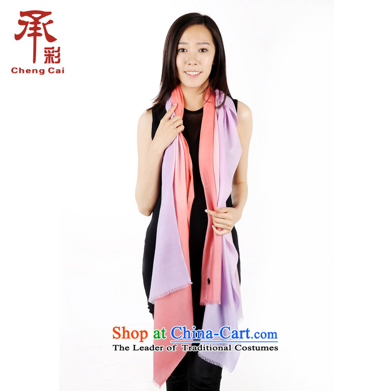 The Multimedia wooler scarf female autumn and winter shawl gradient warm scarf three color weaving Arabic - PEACH powder with light violet