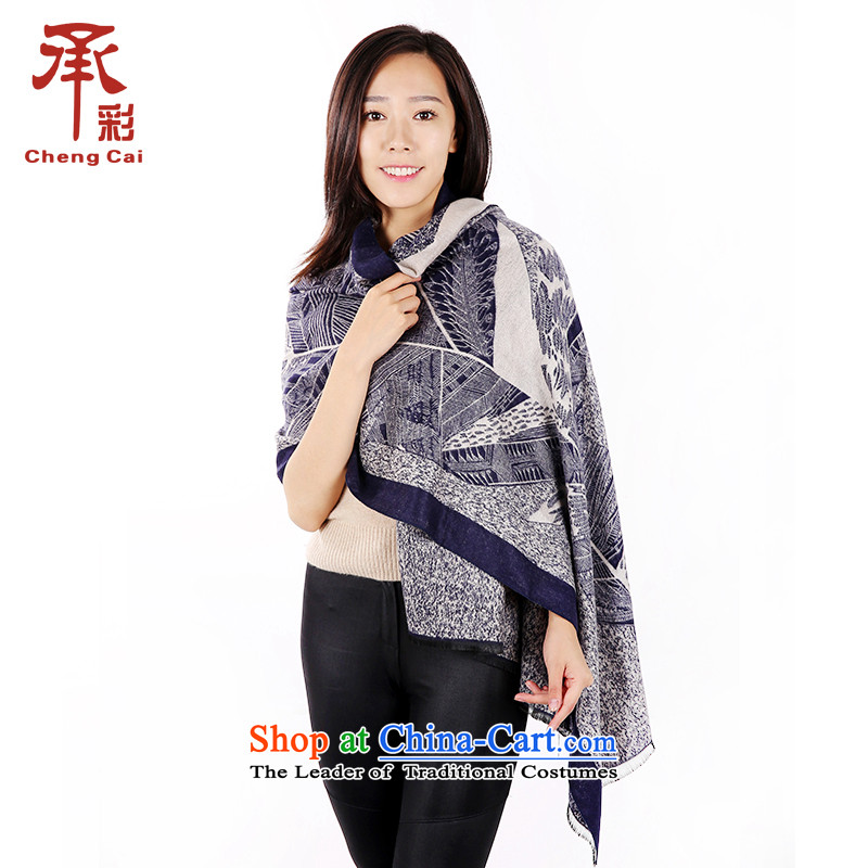 The Multimedia thick ethnic autumn and winter female scarves stamp Fancy Scarf4313Afternoon Tea - soot