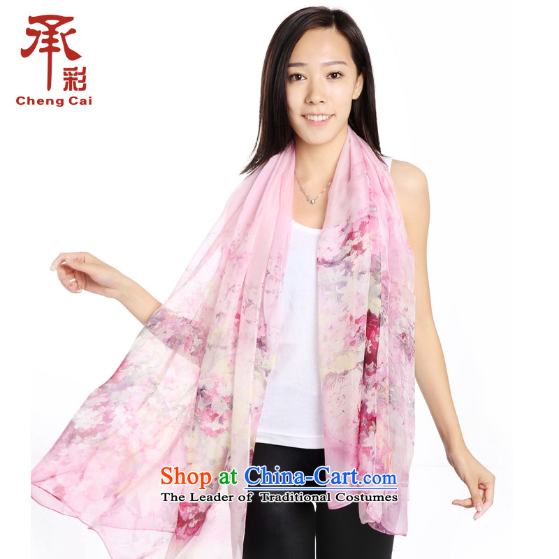 The Multimedia silk scarves, autumn and winter herbs extract new silk scarf exulted triumphantly - Users
