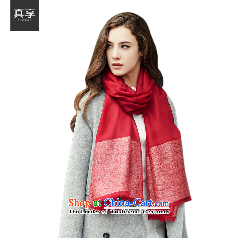Enjoy true scarf women autumn and winter stylish cashmere extralong warm su scarf W057 warranty wine red