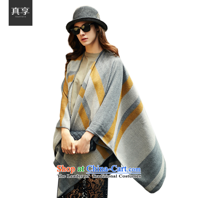True style woven large shawl autumn and winter women extralong warm scarf聽W042聽pale green