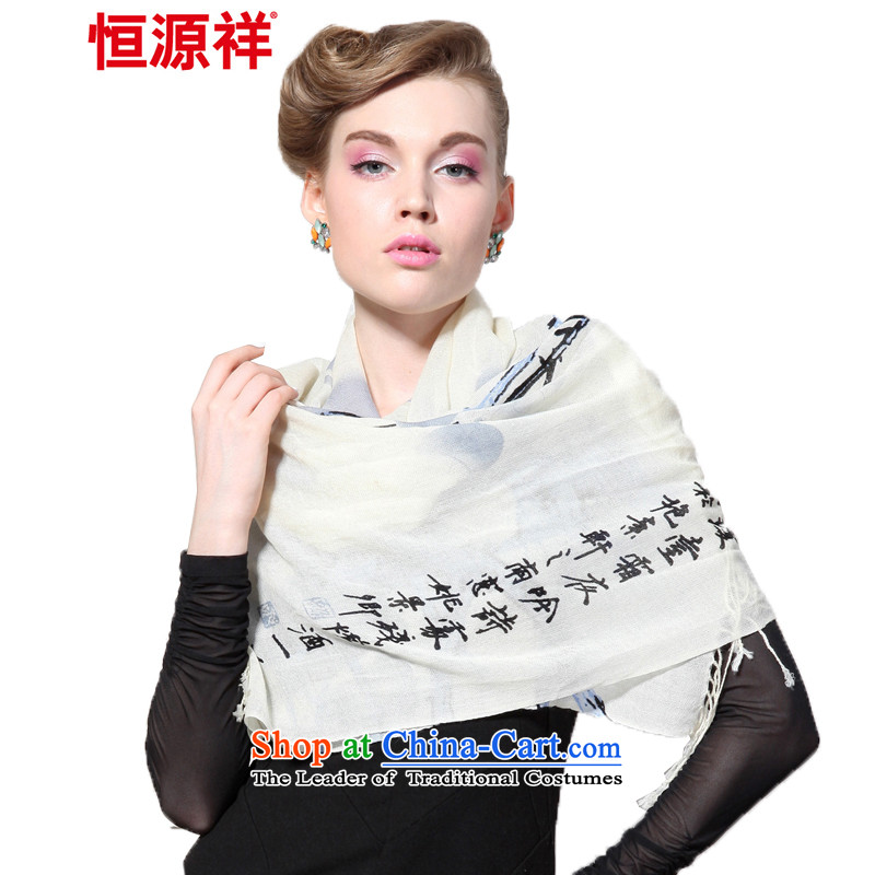 Hengyuan Cheung wool Ms. stamp thin shawl long scarf _Boxset_ Wing-mui m Gray