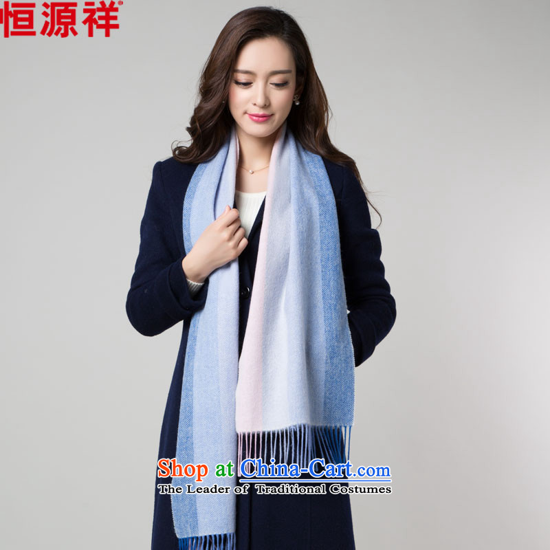 Hengyuan Cheung wooler scarf female winter couples long thick Pure wool quilts a聽8026 Light Blue