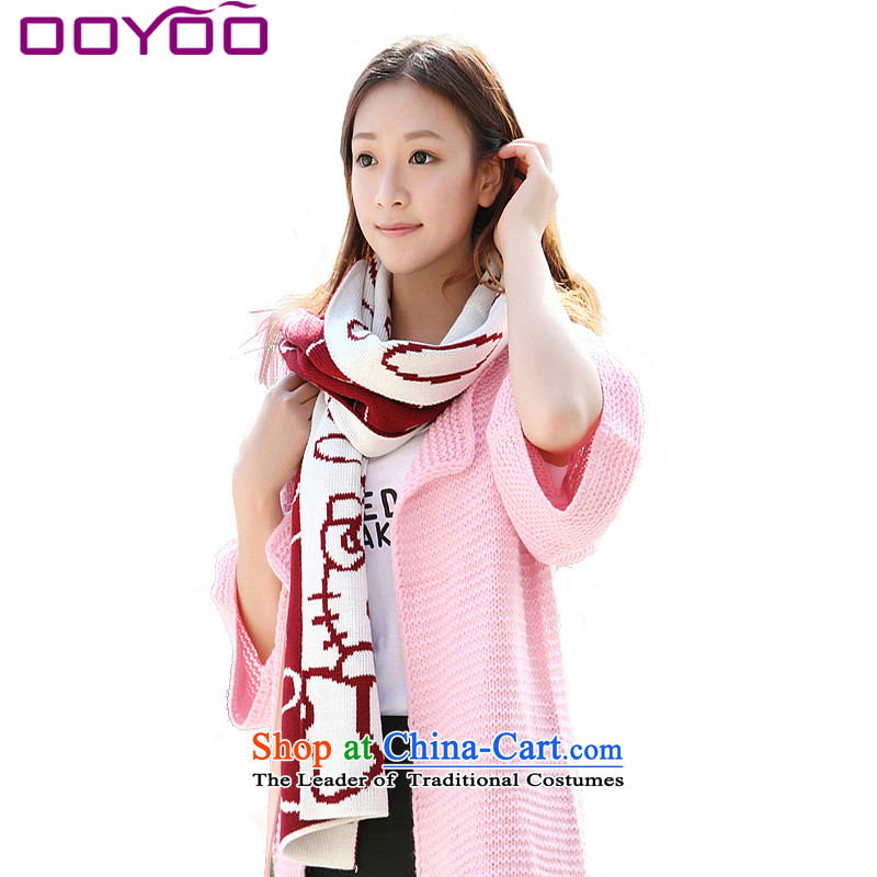 And speaking of sweet kitty cat street metered Knitting scarves female Korean students with two shawls knitting thick autumn and winter a red100cm-150cm