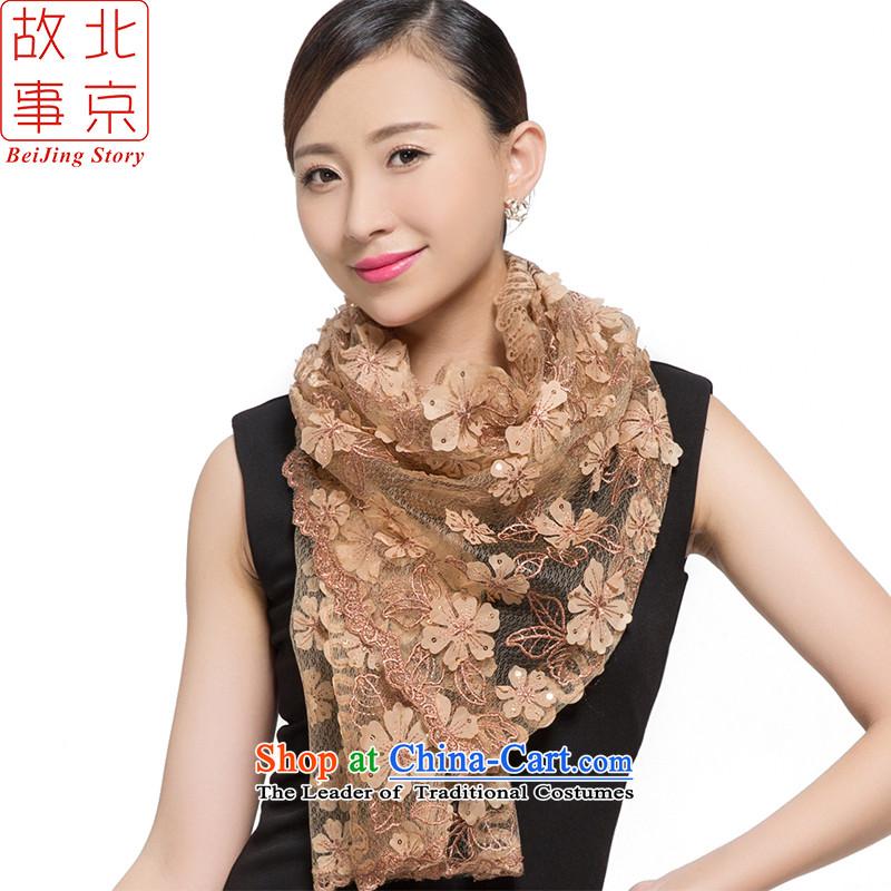 Shanghai Story scarves women 2015 new stylish light slice sunscreen shawls-if the Peach Blossom; 7,970 Beige