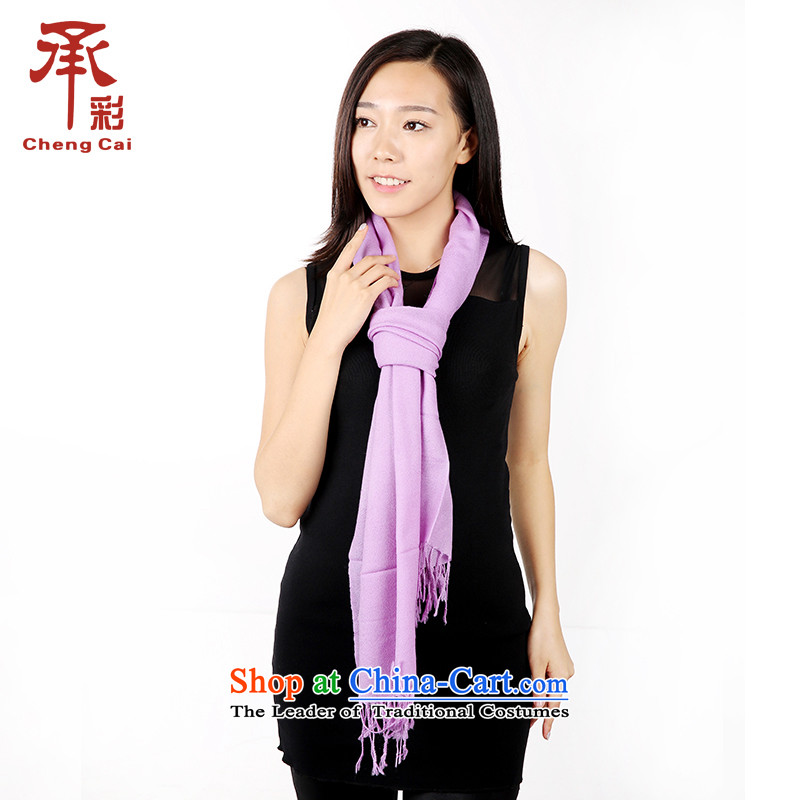 The color of the scarf, autumn and winter wool pure color Fancy Scarf two Xihu impression - light violet