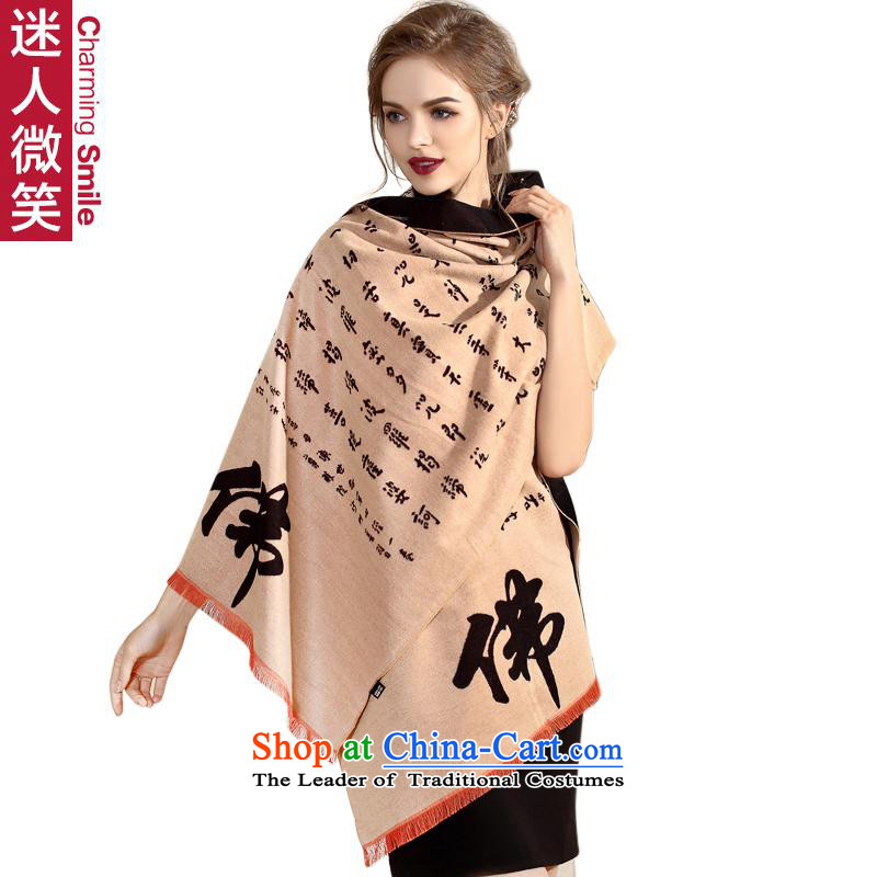 The charming smile autumn and winter Cashmere scarf Korean emulation female geometry of ethnic Fancy Scarf dual-use oversized warm winter desert mist
