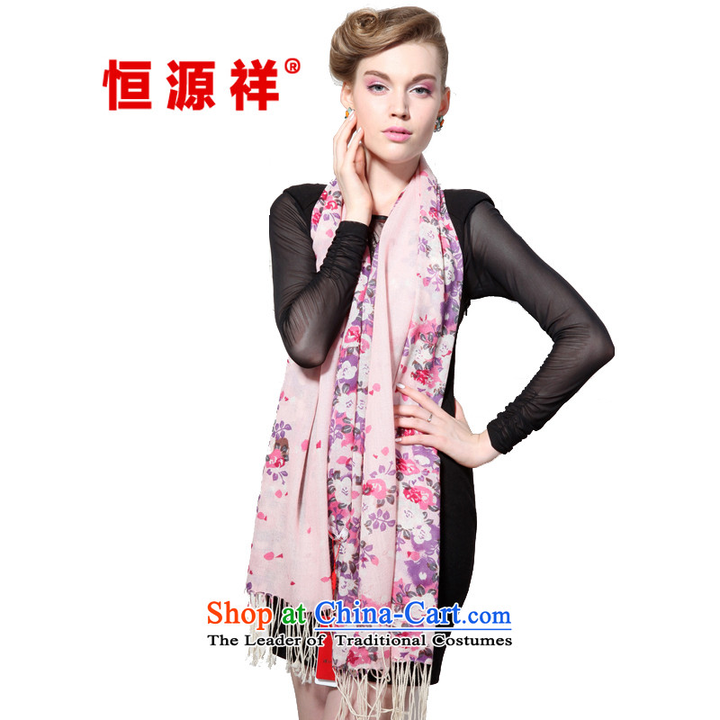 Hengyuan Cheung wool Ms. stamp long scarf gifts for both 99.3 _Boxset_ female heat sink pollen color