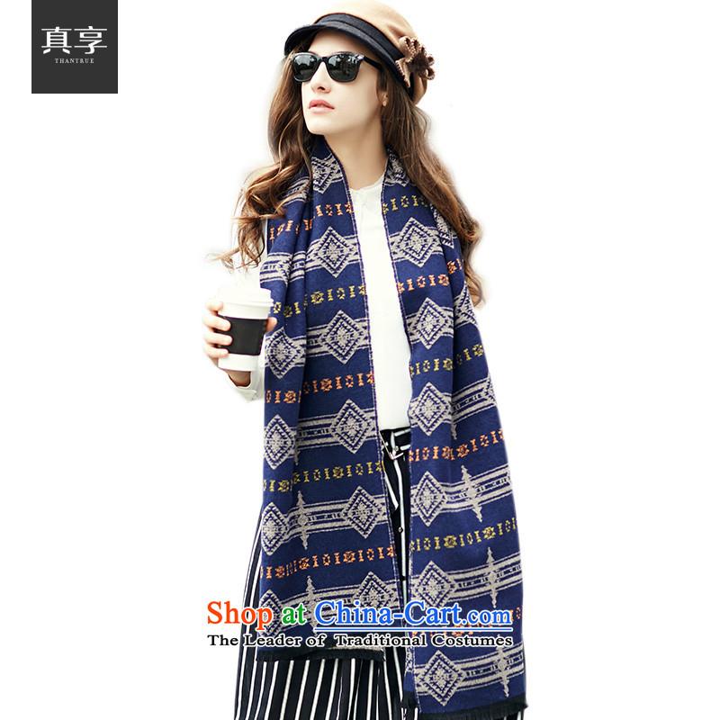 Really enjoy women woven scarf Western Wind widen the longer-su shawl W033 blue