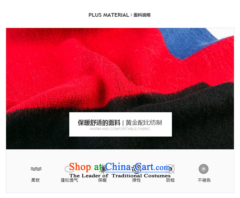 Weikafu autumn and winter new Korean fashion color plane geometry knitting long warm scarf female shawl scarves with two English thoroughbred 01 pictures, prices, brand platters! The elections are supplied in the national character of distribution, so action, buy now enjoy more preferential! As soon as possible.