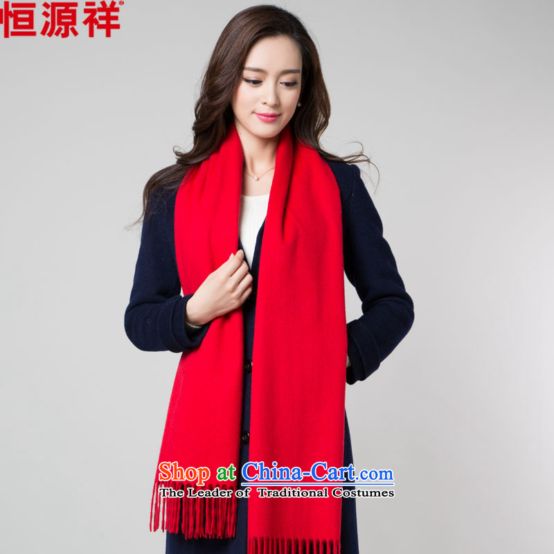 Hengyuan Cheung woolen shawl scarf two with the double-sided solid color woolen Ms. a long Thick Purple50C19013 autumn and winter