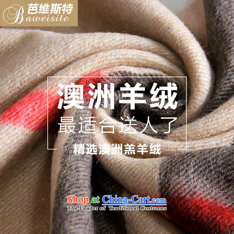 Barbara wist new scarf female autumn and winter Cashmere wool scarves, scarf Korean Fancy Scarf4313a warm gift205cm*70cm 1#