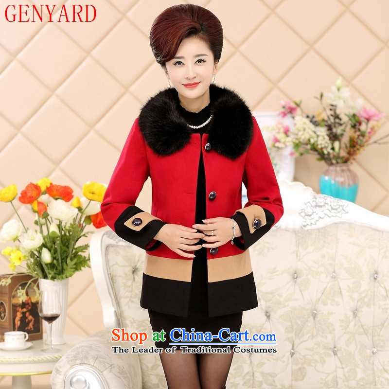 The fall in the new GENYARD2015 older stitching Gross Gross Neck Jacket mother? Boxed stylish gross Peacock Blue jacket??XXL