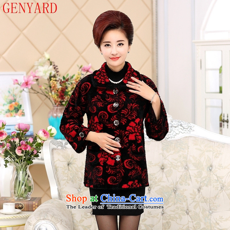 The fall in the new GENYARD2015 older woolen sweater in older MOM pack stamp lapel jacket red?XL