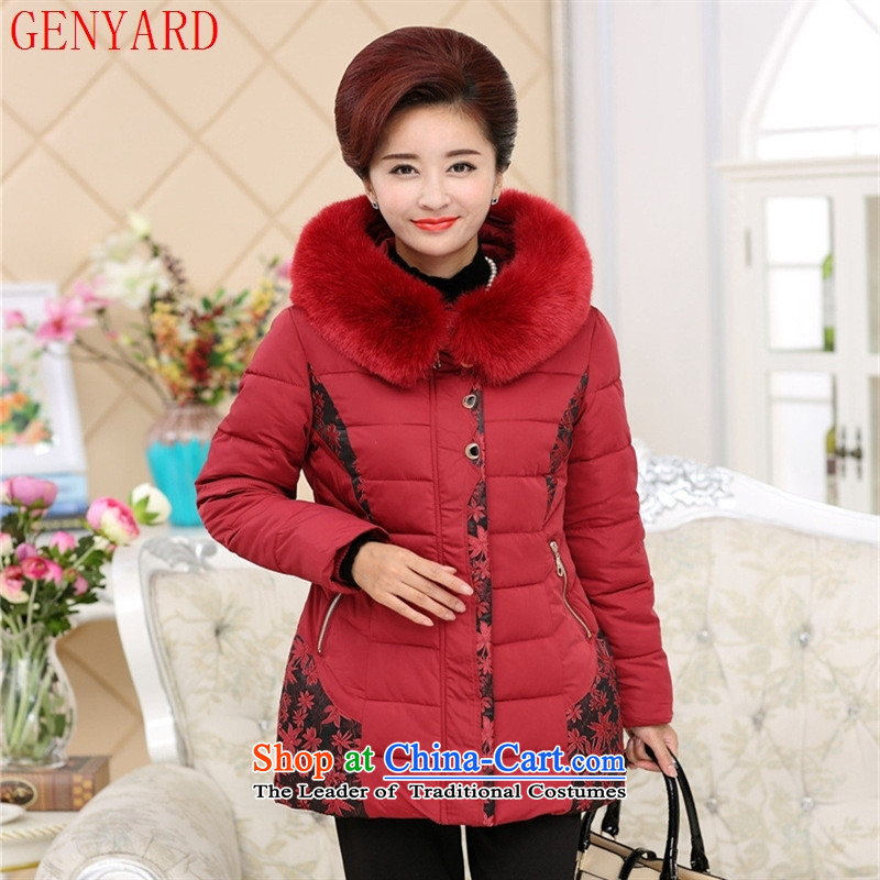 Genyard2015 autumn and winter in the new mother coat with older robe embroidered in gross for long black?xxxxl ?t��a