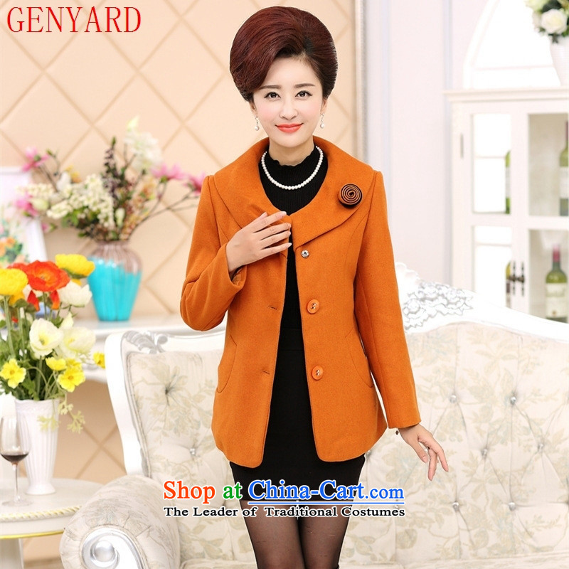 The fall in the new GENYARD2015 elderly mother a flower casual stylish coat mango green gross?XXXL?
