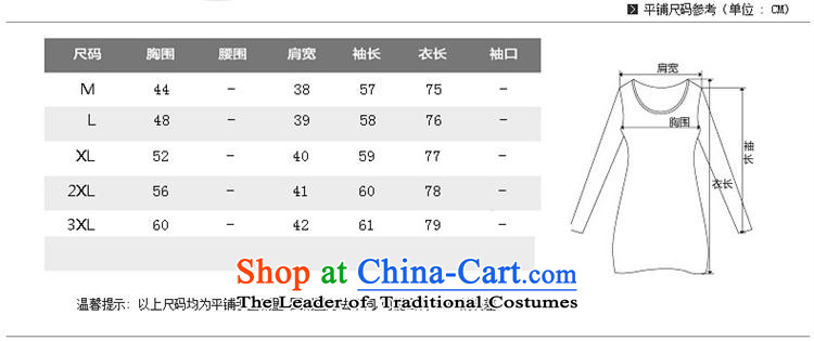 The elderly in the autumn and winter GENYARD2015 in Long Hoodie MOM pack for comfortable cotton wool black聽XXL picture, prices, brand platters! The elections are supplied in the national character of distribution, so action, buy now enjoy more preferential! As soon as possible.