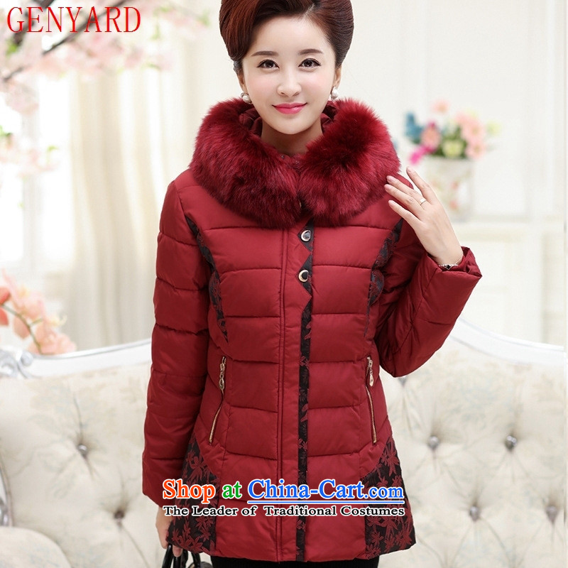 The fall in the new GENYARD2015 elderly mother coat cap load warm and comfortable cotton green燲XXL gross collar