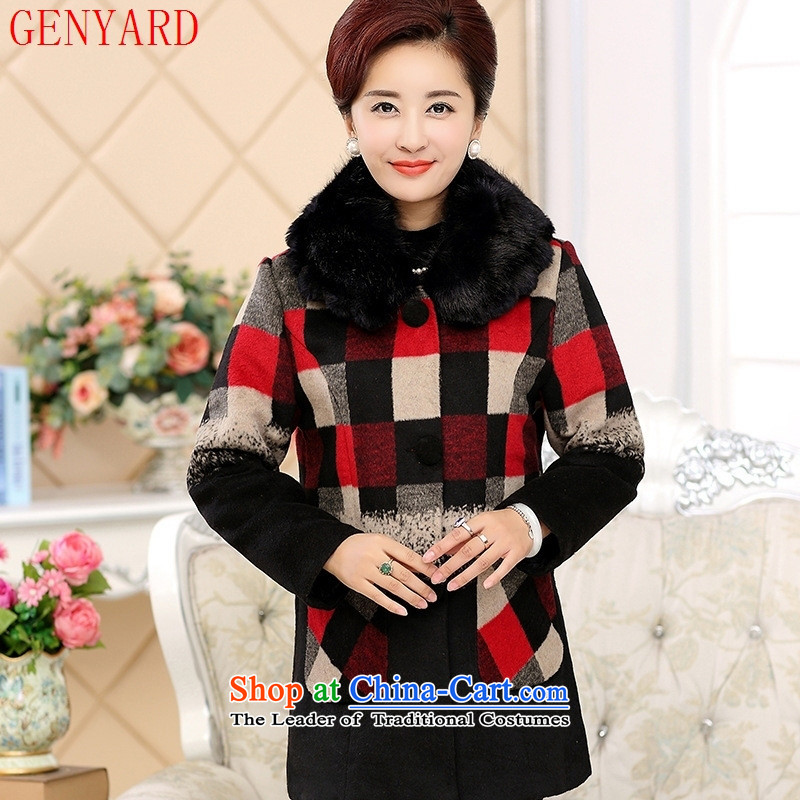 The fall in the new GENYARD2015 older Gross Gross load mother shirt? What can be removed from the jacket for gross�green燲XL