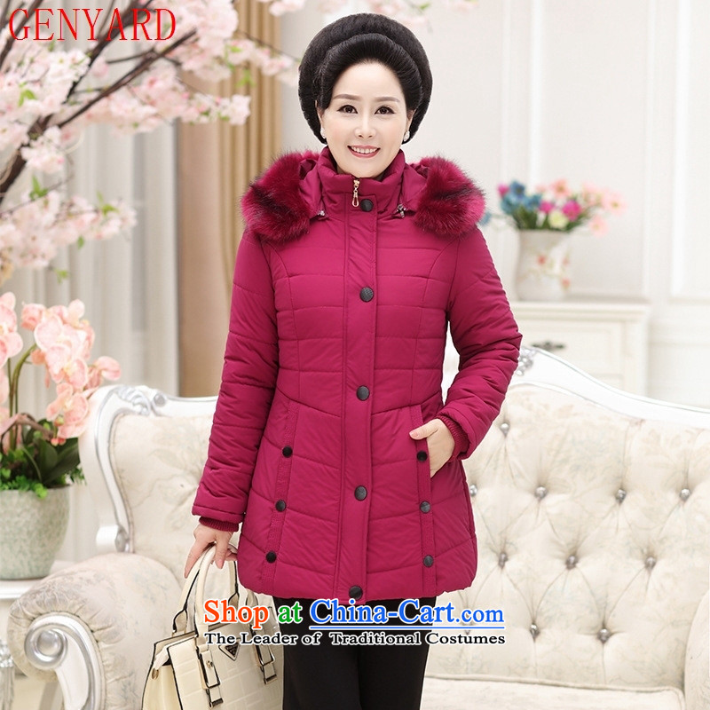 Genyard2015 autumn and winter in the new age with cap comfortable warm jacket coat mother casual ���� dark green�XXL