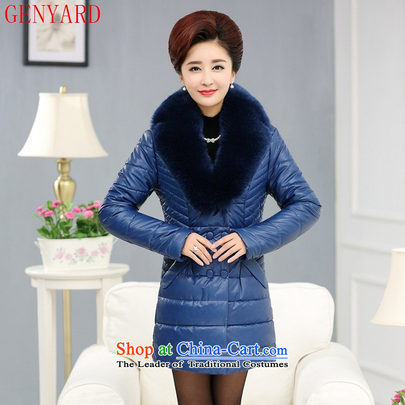 The fall in the new GENYARD2015 older leisure double-collar cotton decorated in gross mother who cotton jacket red?XL