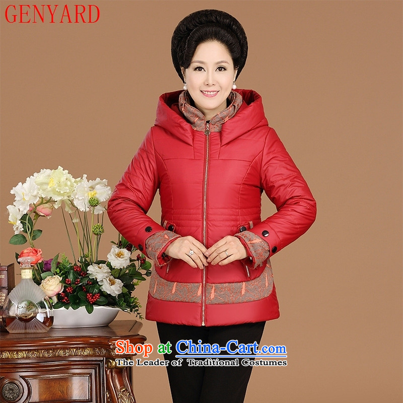 The fall in the new GENYARD2015 older cap thick comfortable warm coat MOM pack warm coat Black聽XL