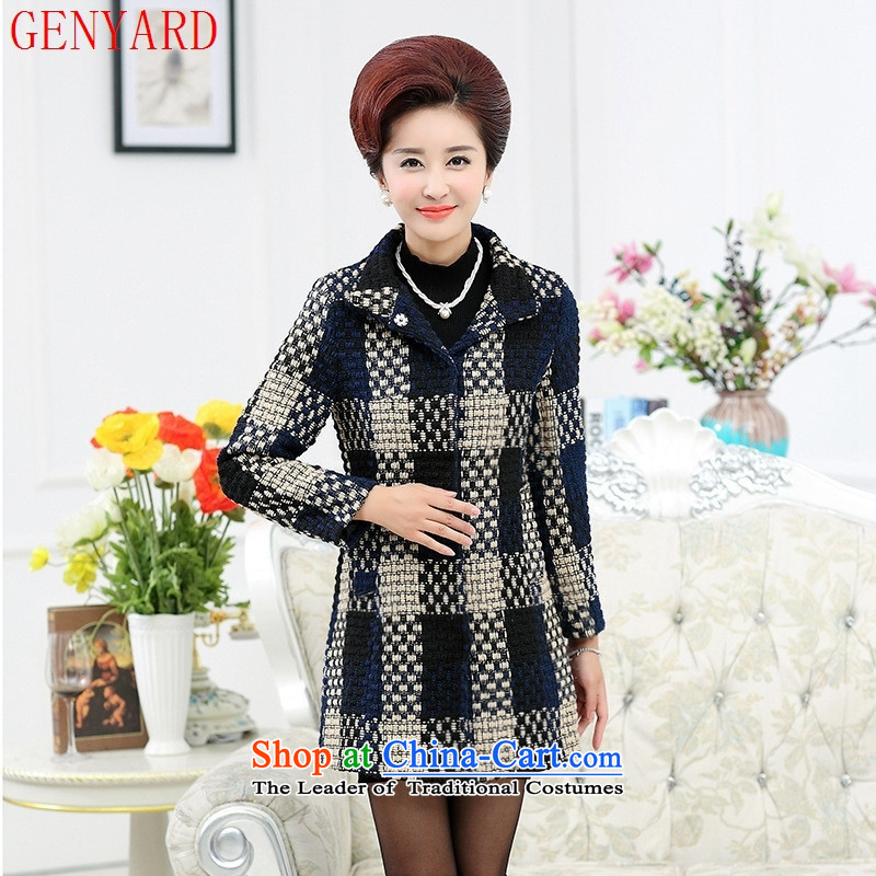 The fall of the new long-sleeved GENYARD2015 knitting Gross Gross-middle-aged female?? jacket leisure mother jacket燲XXL White