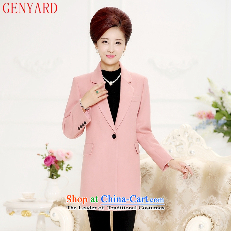 The fall of the new mother GENYARD2015 boxed? windbreaker in gross older shirt gross pink jacket?�XXL