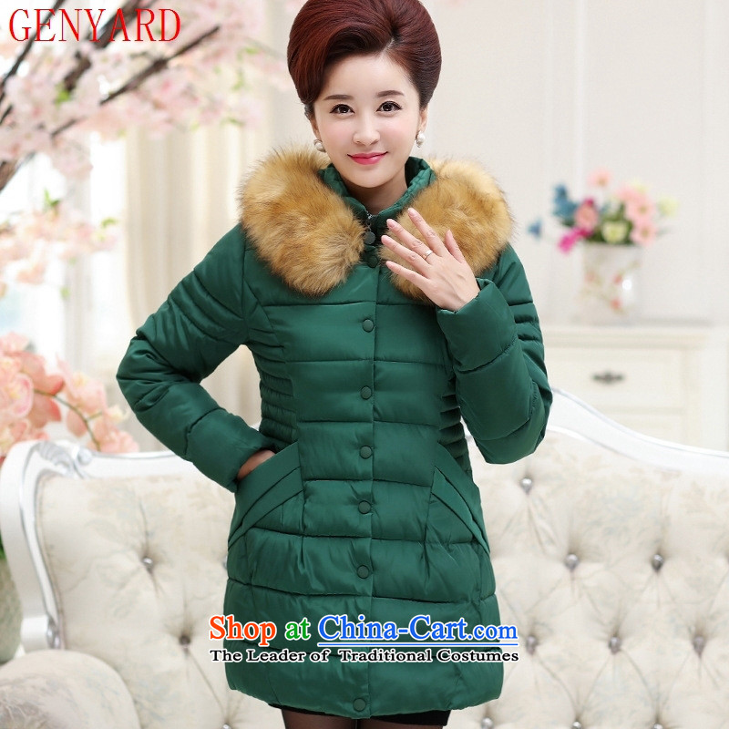 Genyard2015 autumn and winter new and old age in long hair for cotton mother with red cotton hats?XXL