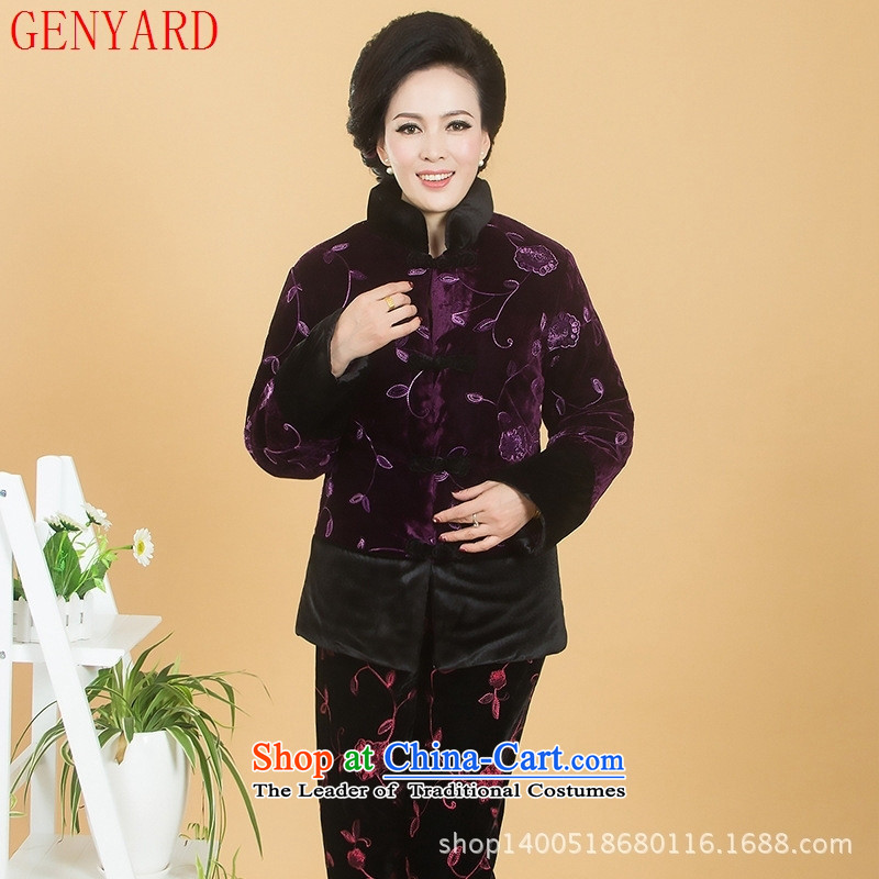 The elderly in the large GENYARD MOM pack for winter coat kit two kits grandma robe with middle-aged ladies cotton coat generation�L Mauve
