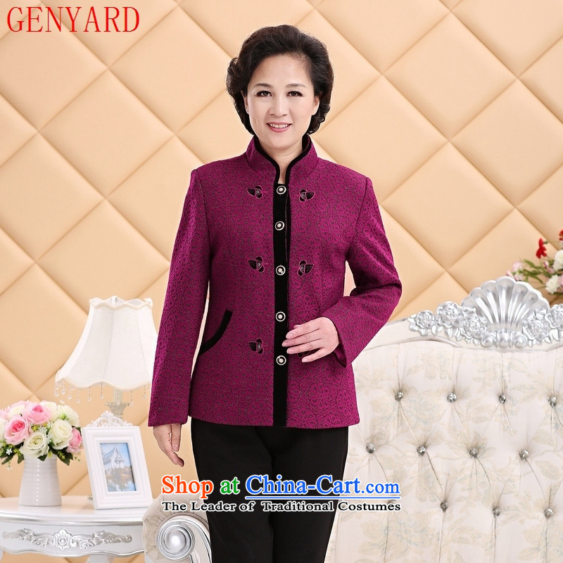 The spring and autumn jacket female new GENYARD2015 ethnic upscale embroidery? the elderly in the jacket gross mother blue?XXL