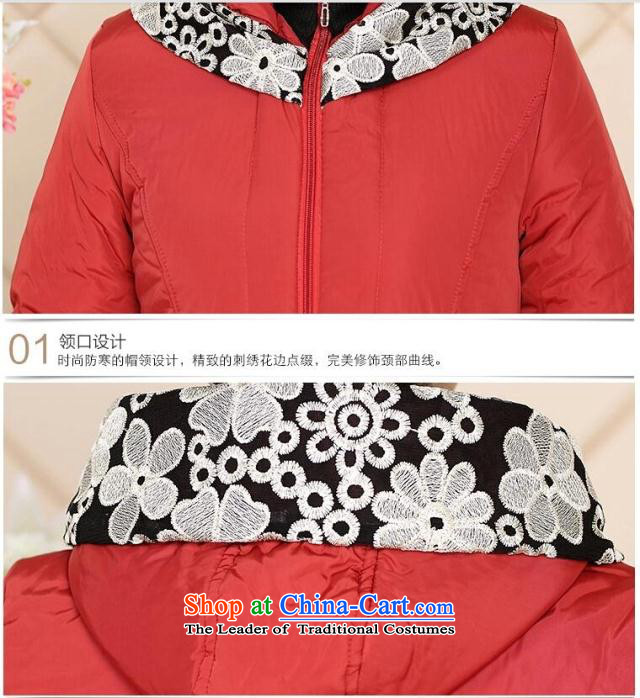 In the number of older women's GENYARD ãþòâ larger mother load in the autumn jackets for winter thick cotton elderly services middle-aged female new English thoroughbredXXL picture, prices, brand platters! The elections are supplied in the national character of distribution, so action, buy now enjoy more preferential! As soon as possible.