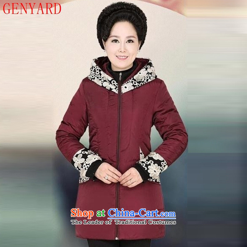 In the number of older women's GENYARD ãþòâ larger mother load in the autumn jackets for winter thick cotton elderly services middle-aged female new English thoroughbredXXL,GENYARD,,, shopping on the Internet