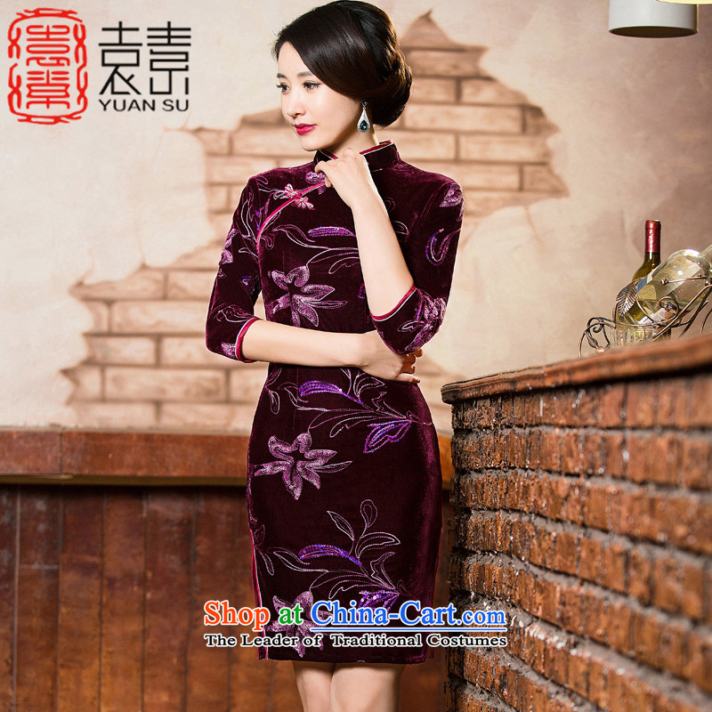 Mr YUEN of�2015 on-chip in the autumn of qipao scouring pads older MOM pack improved cheongsam dress cheongsam dress Chinese�Q303-5 Ms.�aubergine�S