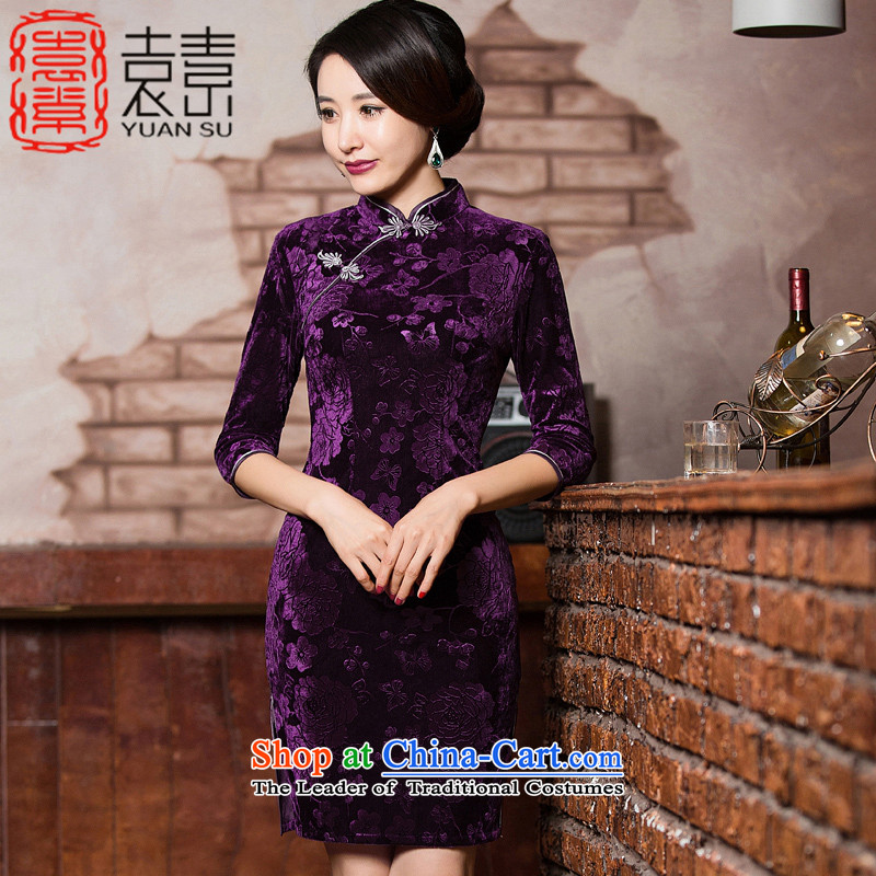 If the number of pixels tolerance yuan retro Kim Choo replace 7 qipao velvet-sleeved improved cheongsam dress in older MOM pack cheongsam dress燪D306燩URPLE燲L
