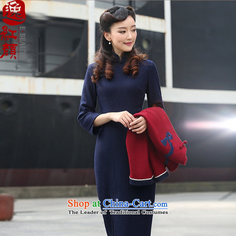 A Pinwheel Without Wind Wah Yan�15 Yat autumn and winter new wool cheongsam dress? 7 cuff improved stylish qipao�color navy blue� L