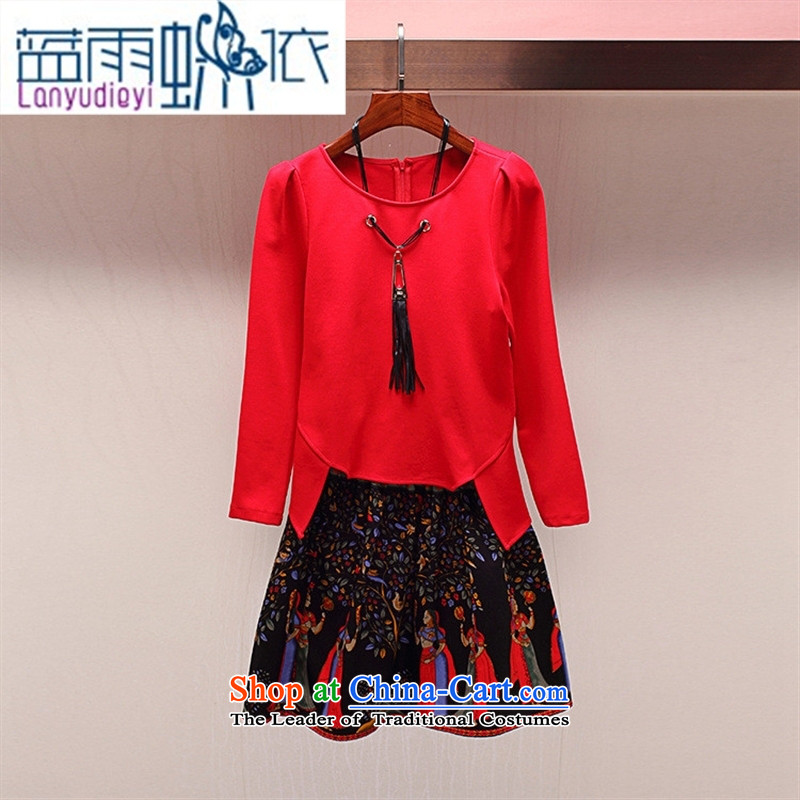 Ya-ting A5969 Shop Boxed temperament autumn two kits round-neck collar with necklaces irregular shirt + national stamp short skirt blue燬